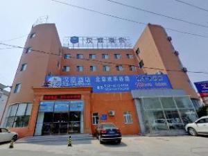 Hanting Hotel Beijing Happy Valley Branch