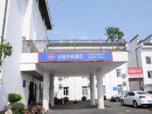 Hanting Hotel Hangzhou Hupao Branch
