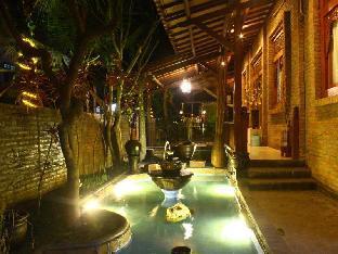 The Java Resort