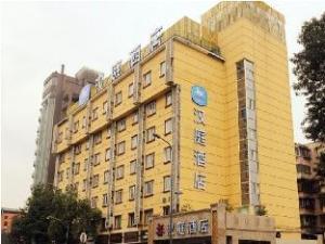Hanting Chengdu  Southwest Jiao Tong University Branch