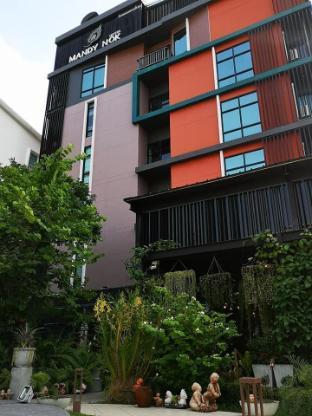 マンディノーク ホテル Mandynok Hotel