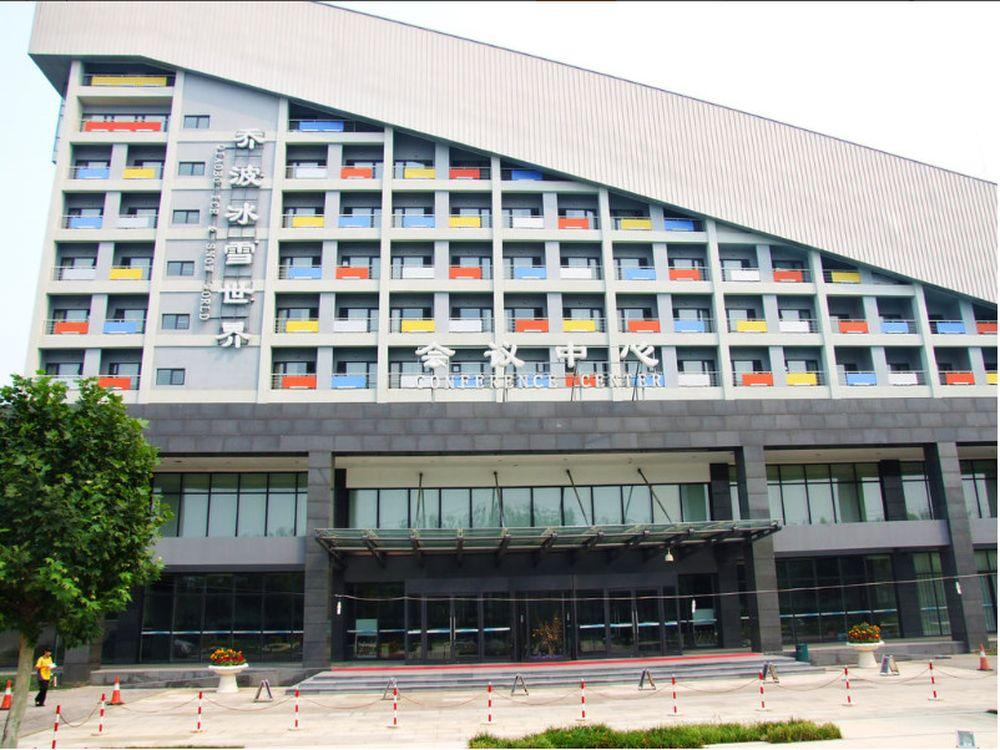 Beijing Qiaobo International Conference Hotel
