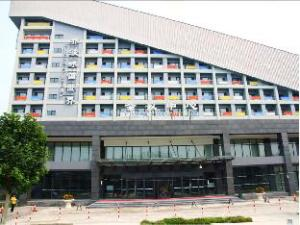 Beijing Qiaobo International Conference Hotel