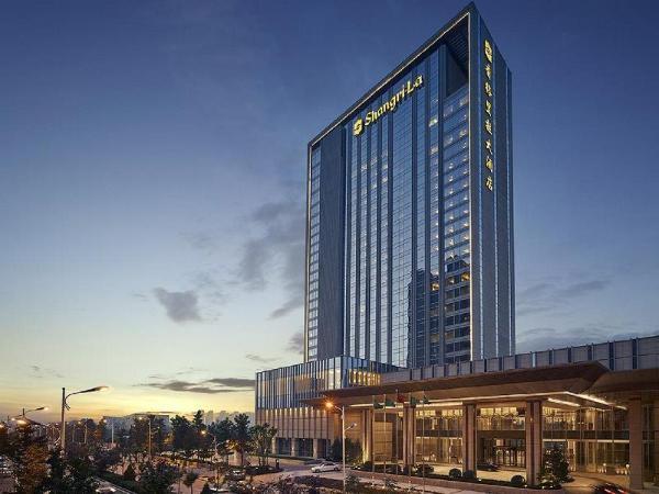 Shangri-la Hotel Tangshan Tangshan