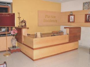 PL A Ram Residency - 992106,,,agoda.com,PL-A-Ram-Residency-,PL A Ram Residency
