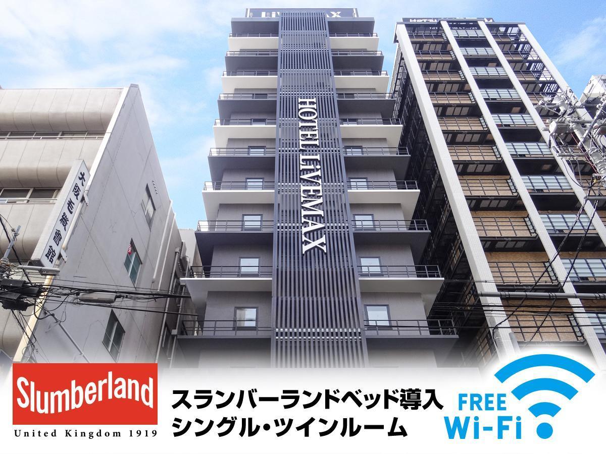 Hotel Livemax Osaka Yodoyabashi