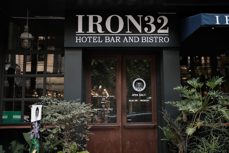 IRON32 Apartment with 7 bedrooms near Night Bazaar อพาร์ตเมนต์ 7 ห้องนอน 7 ห้องน้ำส่วนตัว ขนาด 50 ตร.ม. – ไนท์บาร์ซา