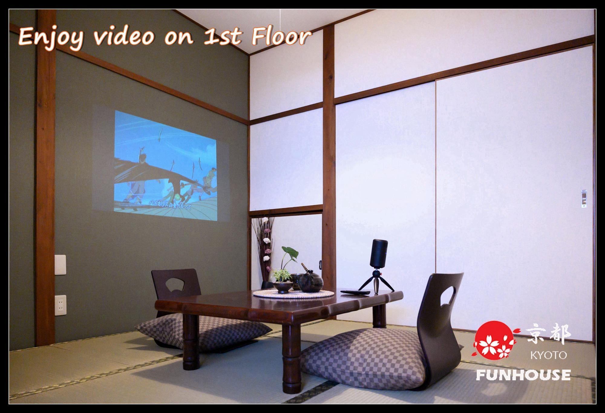 NEW OPEN FUNHOUSE KAORI PRIVATE HOUSE