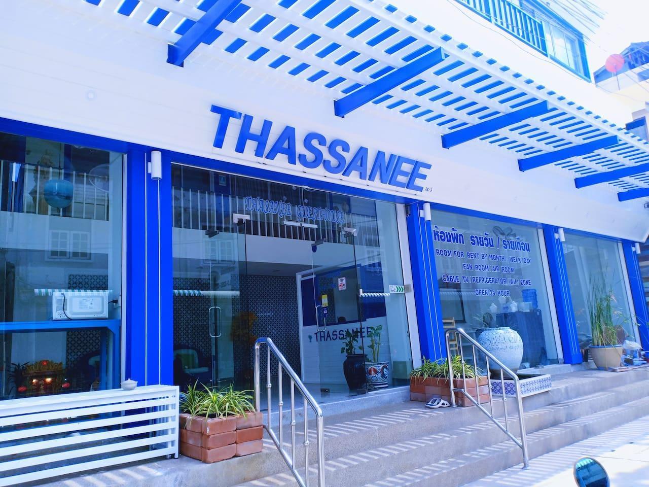 Thasanee Hotel 14