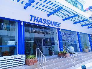 Thasanee Hotel 14 1 ห้องนอน 1 ห้องน้ำส่วนตัว ขนาด 30 ตร.ม. – กลางเมืองหัวหิน