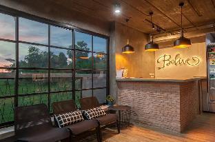 Be Live Residence - Studio Loft 1 ห้องนอน 1 ห้องน้ำส่วนตัว ขนาด 30 ตร.ม. – อำเภอถลาง