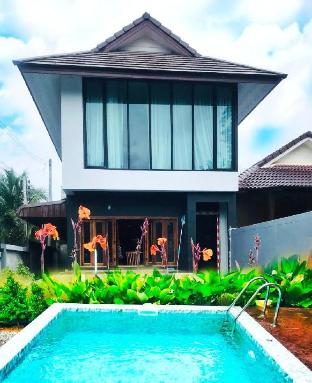 [アオナン]ヴィラ(72m2)| 2ベッドルーム/1バスルーム Well Journey Pool Villa, Aonang-Krabi