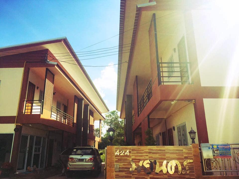 More Nakhon Residence At Nakhon Phanom R5