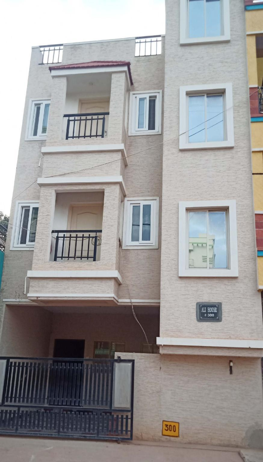 Ali House   300