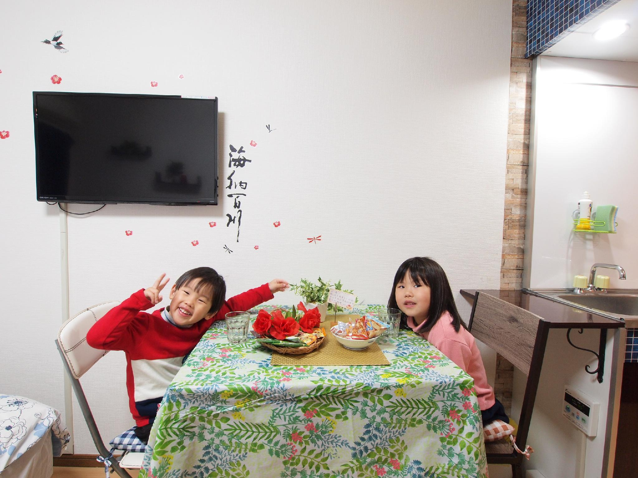 Licensed LM102 2min Oyama 3mins Ikebukuro 6th Year