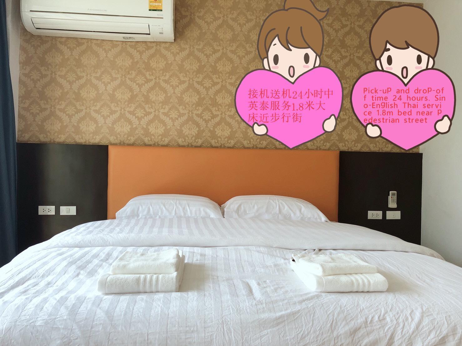 [hw]1.8m Double Room 36m2 Large Room 2 อพาร์ตเมนต์ 1 ห้องนอน 1 ห้องน้ำส่วนตัว ขนาด 36 ตร.ม. – พัทยากลาง