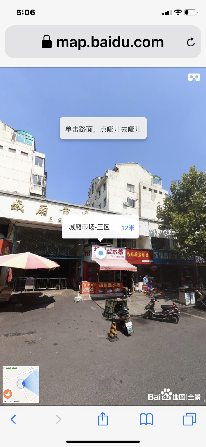 Studio In Central City Close To Holiday In Hotel