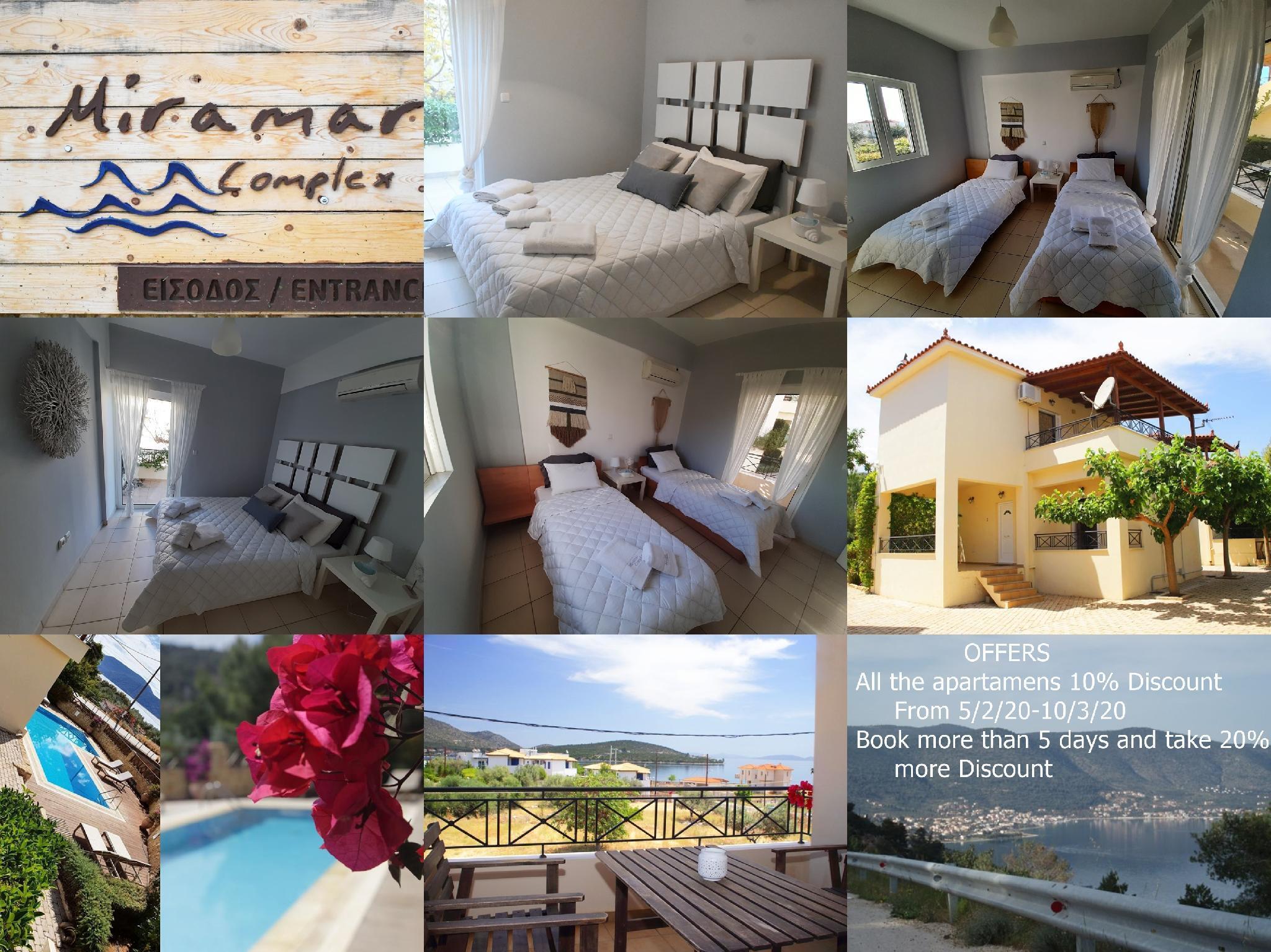 Villa Dalia - Miramar Complex Korfos