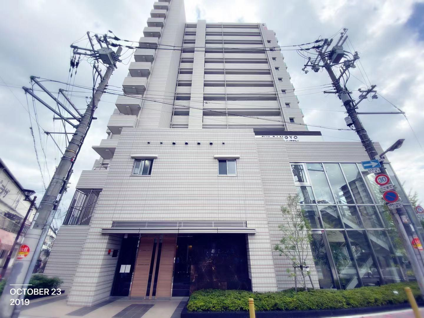 704 5 Meters From JR Station Directly To Umeda