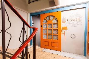 Private Room 2Queen beds Kuvain อพาร์ตเมนต์ 1 ห้องนอน 1 ห้องน้ำส่วนตัว ขนาด 25 ตร.ม. – เยาวราช