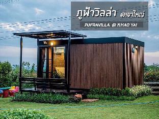 [カオヤイ国立公園]ヴィラ(30m2)| 1ベッドルーム/1バスルーム Phufah Villa  V3
