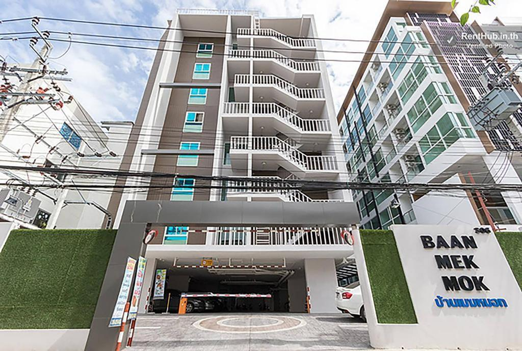 Double Bed Room 2 Baan MekMok 64 near BTS สตูดิโอ อพาร์ตเมนต์ 1 ห้องน้ำส่วนตัว ขนาด 26 ตร.ม. – สุขุมวิท