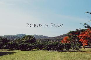 Robusta Farm #5 สตูดิโอ บังกะโล 1 ห้องน้ำส่วนตัว ขนาด 35 ตร.ม. – อุทยานแห่งชาติเขาใหญ่