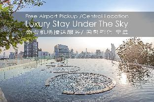 Luxury Apt Siam/Central Embassy/Infinity Pool/Wifi อพาร์ตเมนต์ 1 ห้องนอน 1 ห้องน้ำส่วนตัว ขนาด 28 ตร.ม. – สุขุมวิท