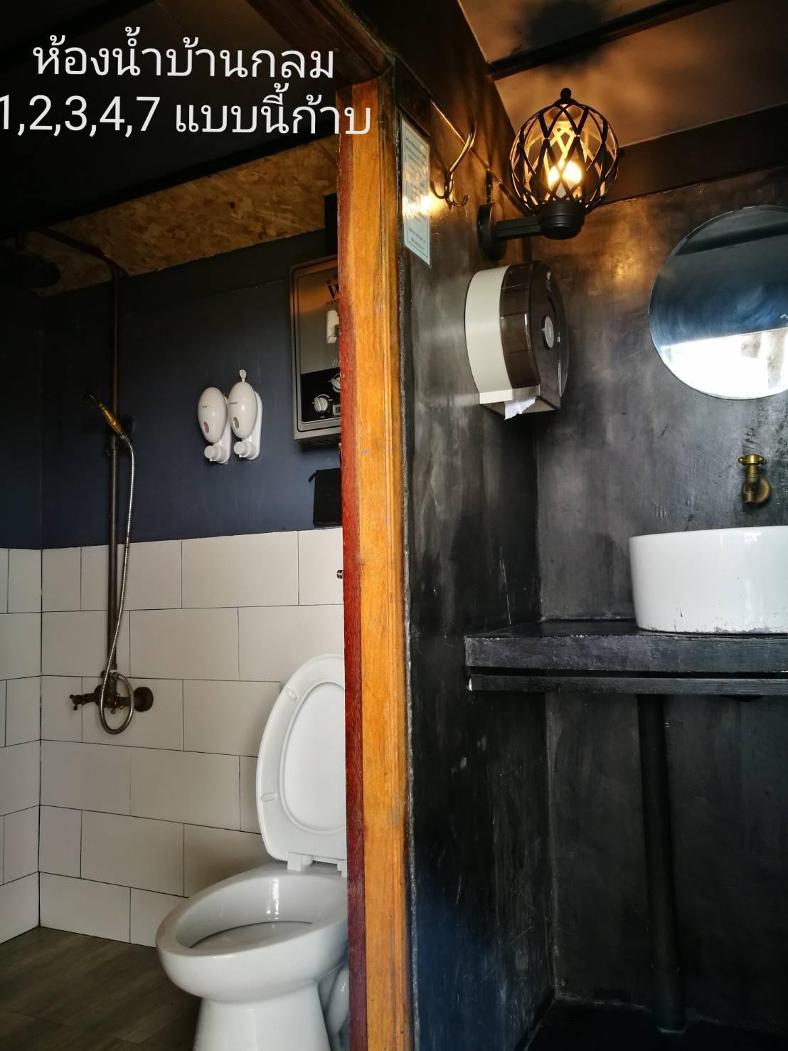 LAKE HILL สตูดิโอ บ้านเดี่ยว 1 ห้องน้ำส่วนตัว ขนาด 25 ตร.ม. – กลางเมือง