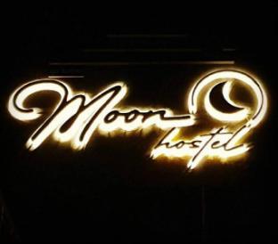 Moon hostel อพาร์ตเมนต์ 3 ห้องนอน 9 ห้องน้ำส่วนตัว ขนาด 104 ตร.ม. – ซิตี้เซ็นเตอร์