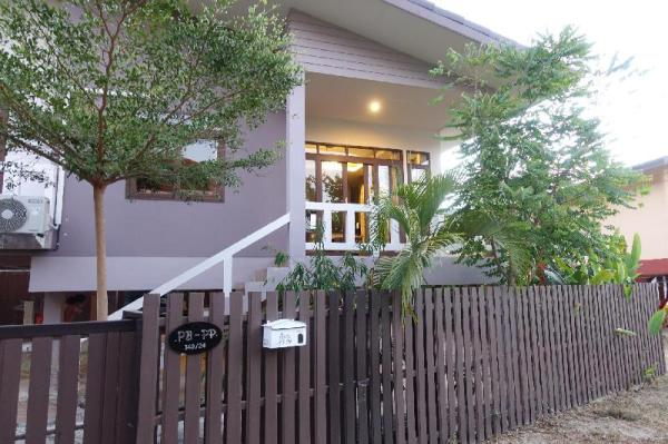 PB House Koh Phangan