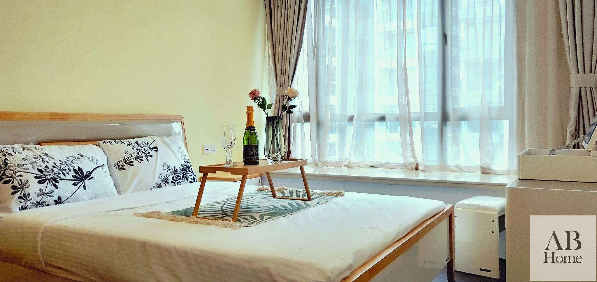 AB Home [Vienna Suite] R&F SHOPPING MALL JB