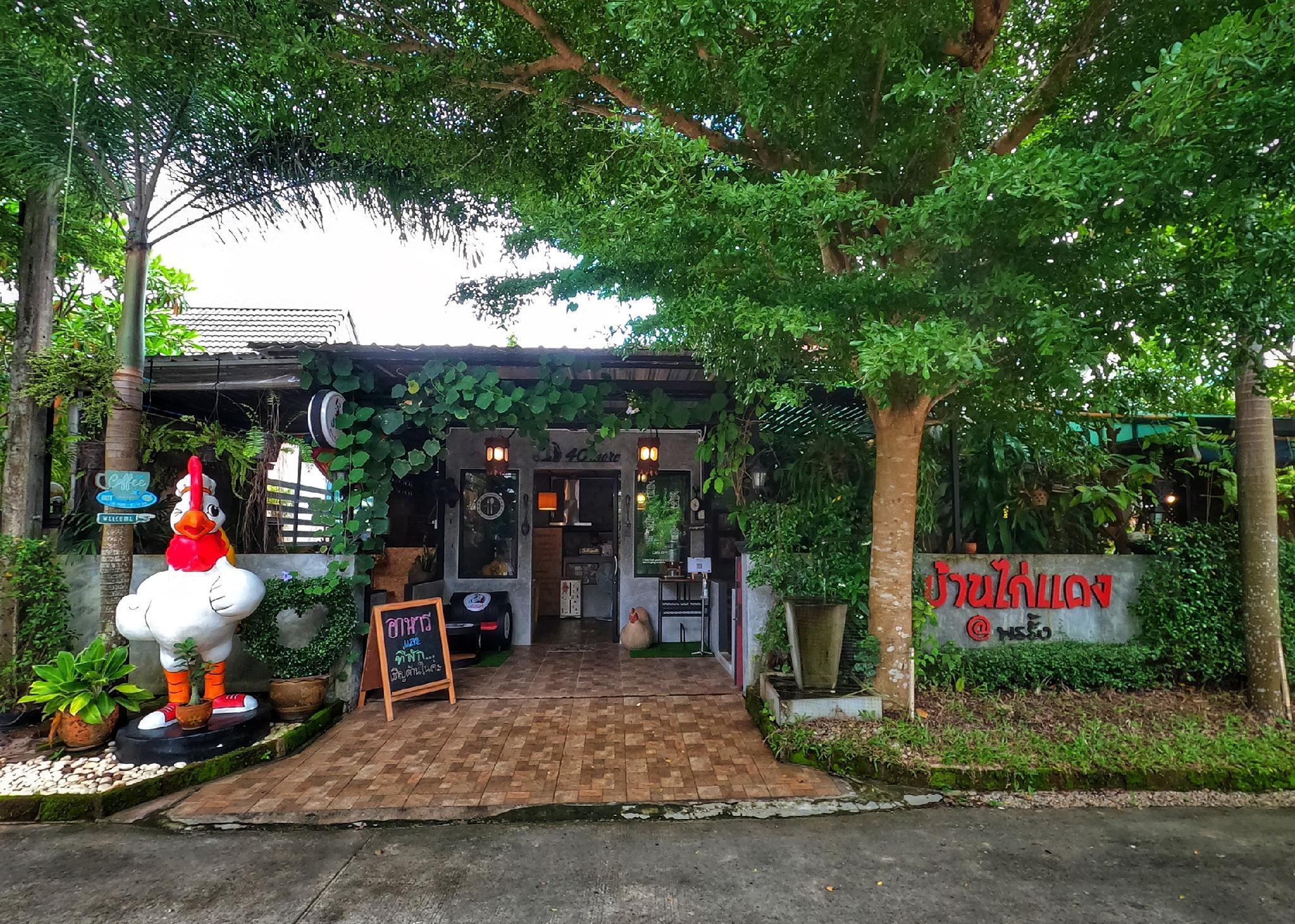 Baankaidang (บ้านไก่แดง@พรรั้ง)