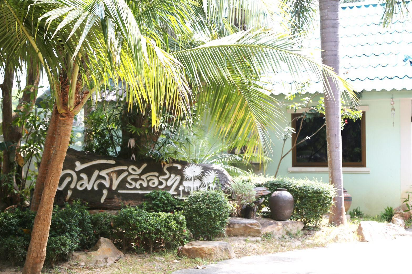 Kumsook Resort