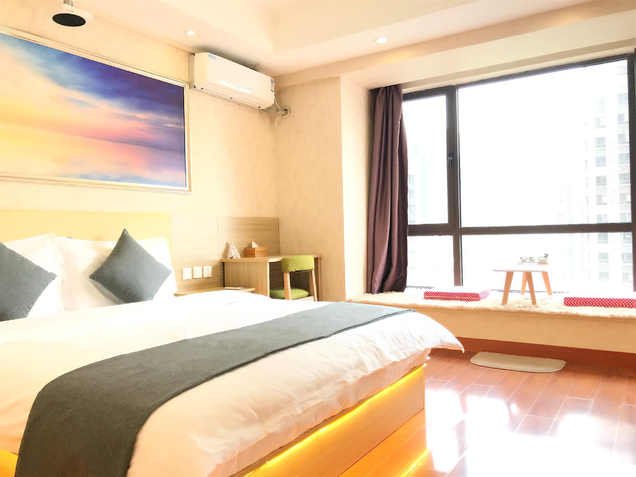 XI'AN New Movie Big Bed Room Agoda