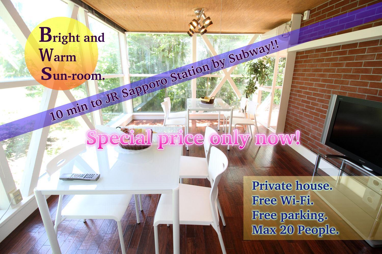 Max20 Reservedvilla Rerax With Massagechair Coffee