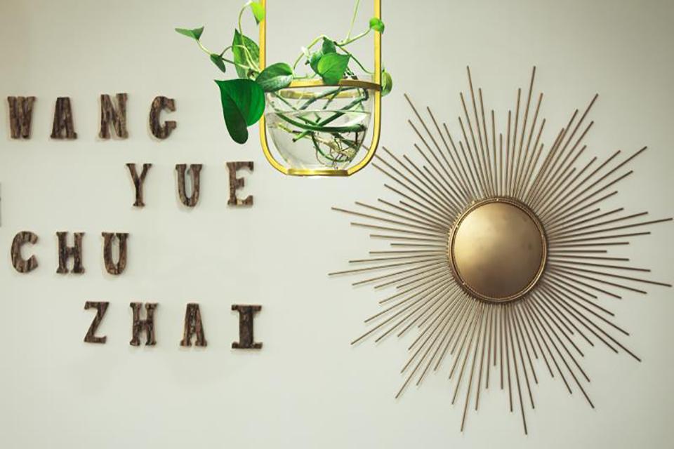 WangYueChuZhai Homestay  Xinyue