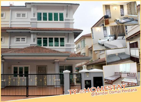 CHERAS DAMAI PERDANA @ TY Cozy Homestay Kuala Lumpur