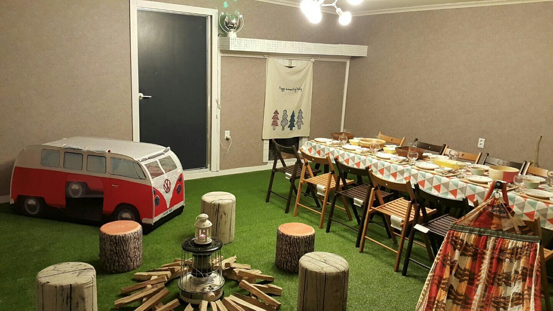 Itaewon Rooftop Partyroom  Gaesuzak Guesthouse