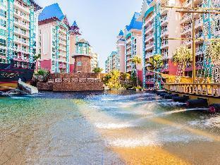 %name Tropical Resort in the Heart of Pattaya City  พัทยา