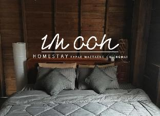 %name IMOON Homestay เชียงใหม่