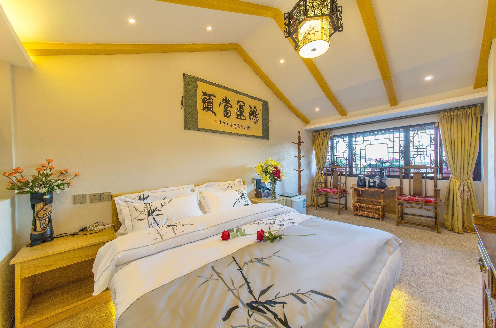 Yiyun Garden Inn Tengyun View Room