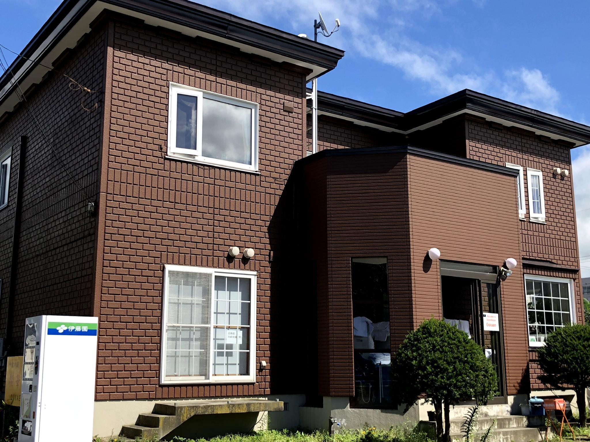 Chitose Guest House Oukaen