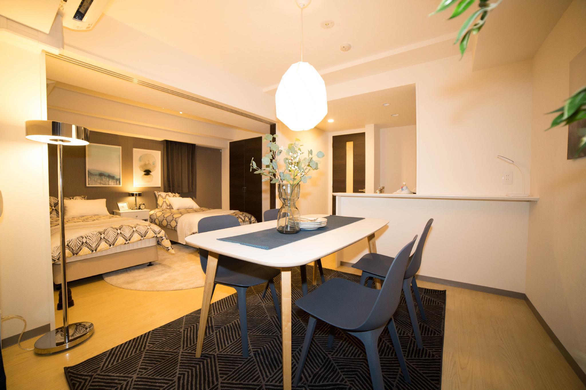 Universal Haneda Delux Family Room