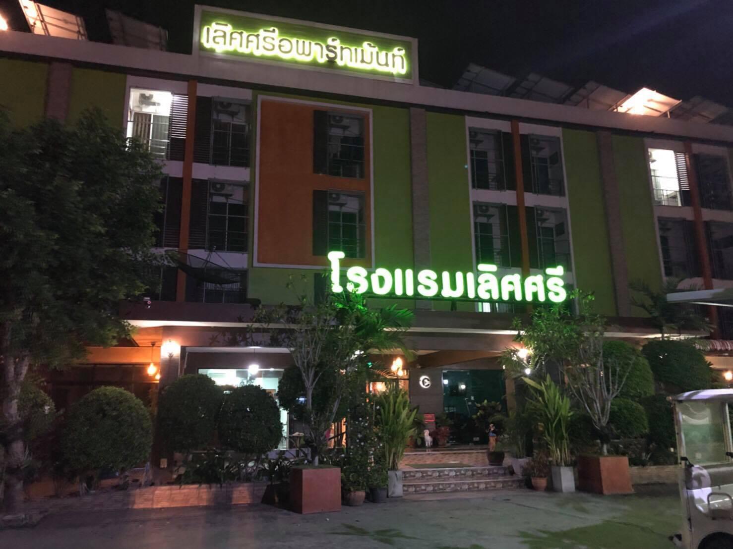 Lertsri Hotel