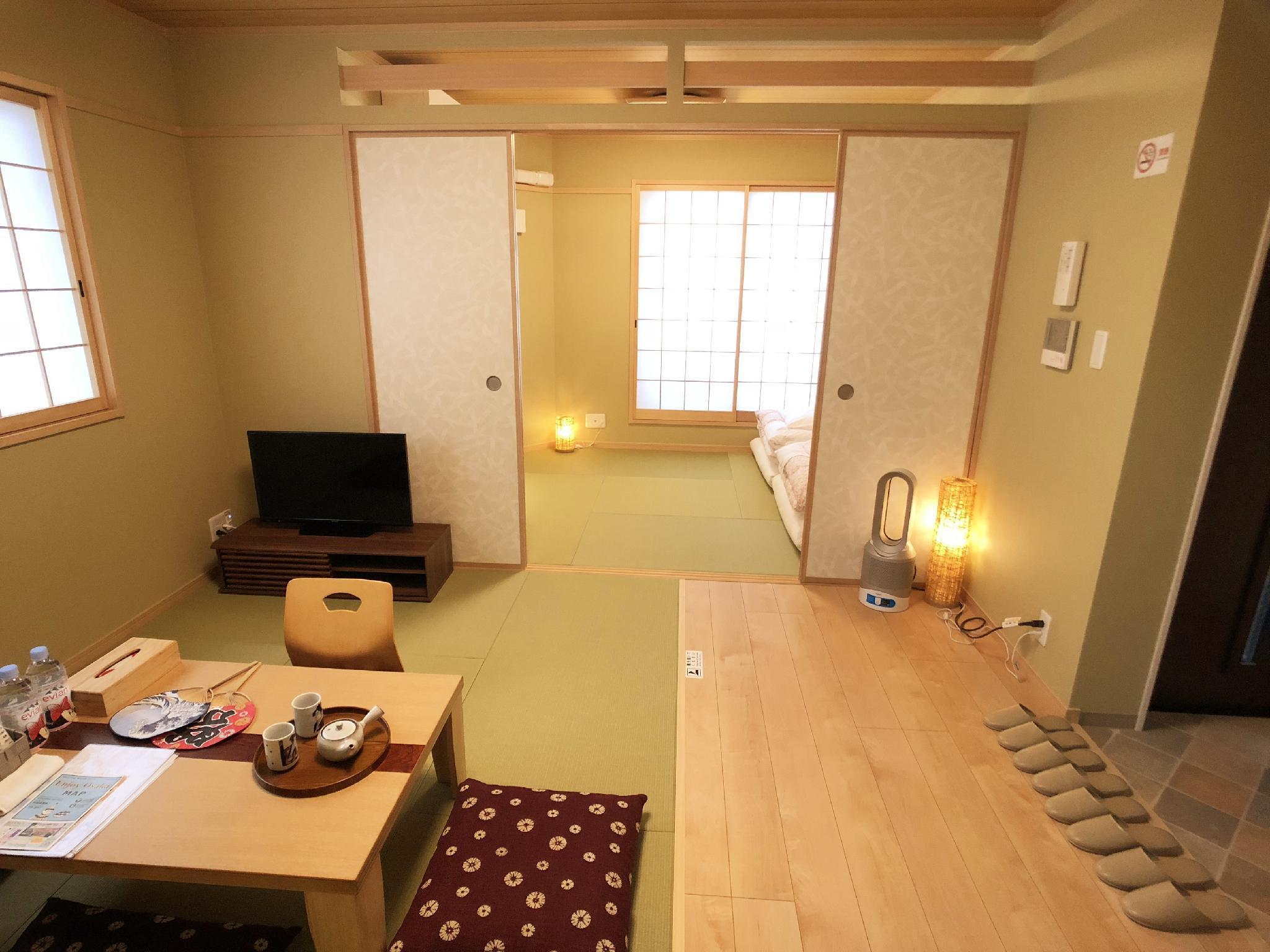 Harper House 301.Osaka New Japanese Style.