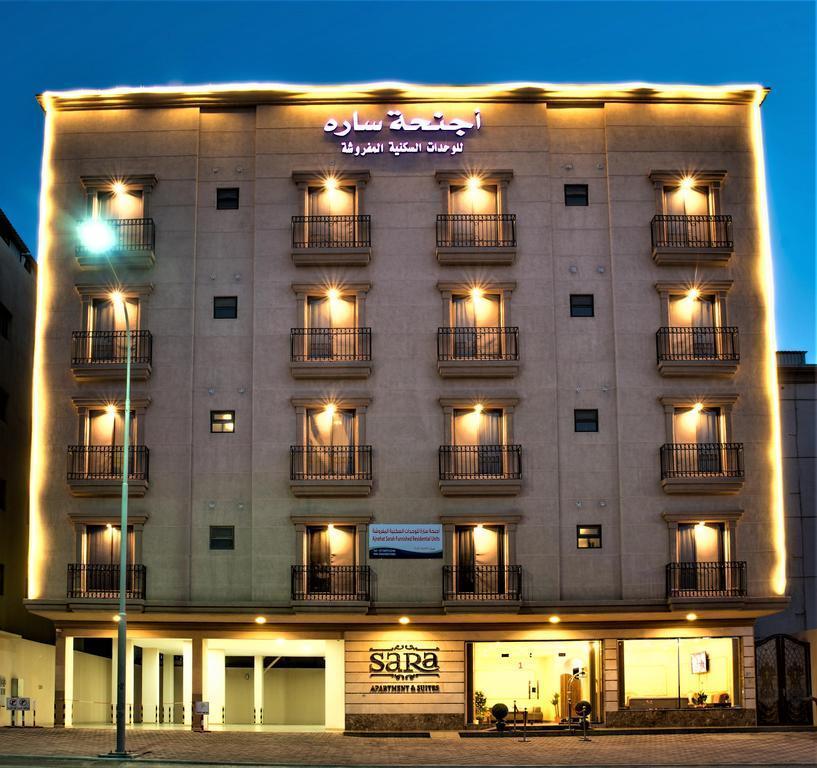 Sara Apartment And Suites
