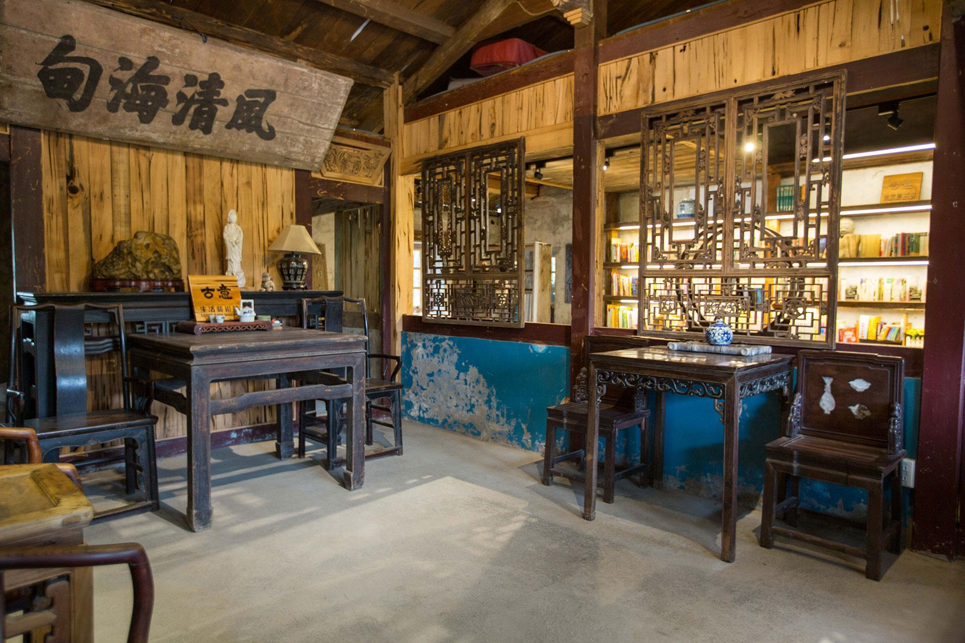 Come to Yilan traditional house for one night