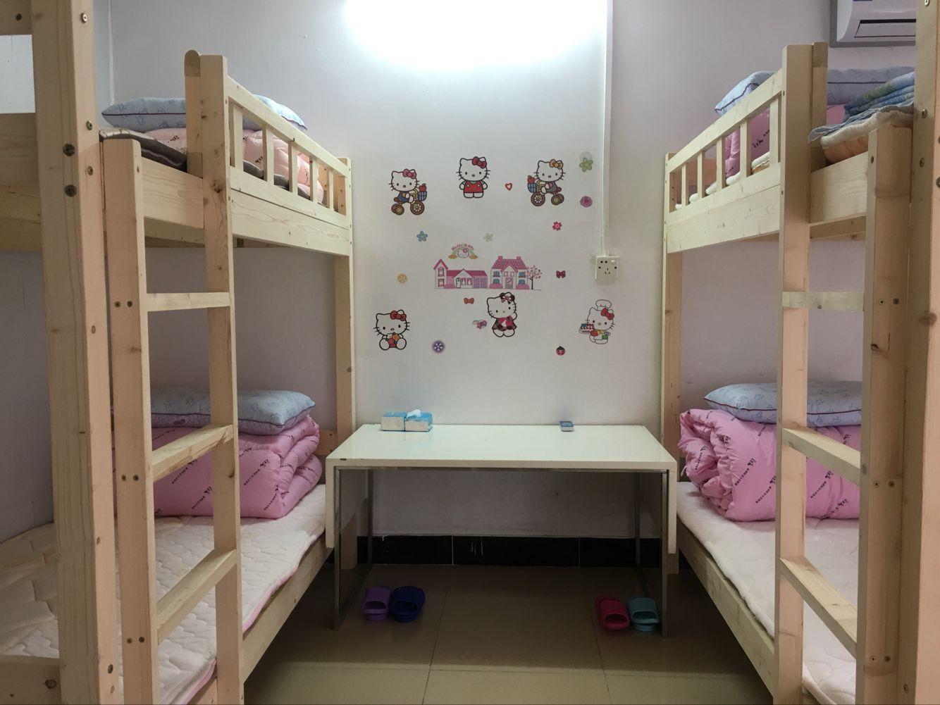 Guangzhou Qinghe Youth Hotel
