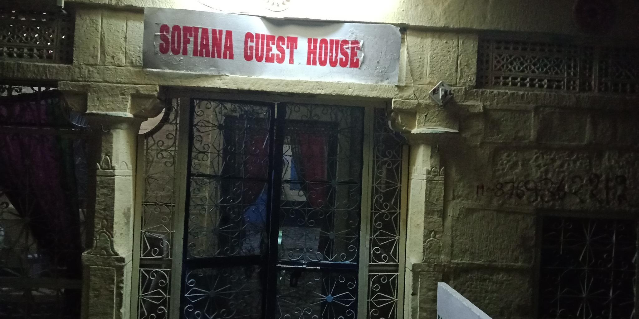 Sofiana Guest House